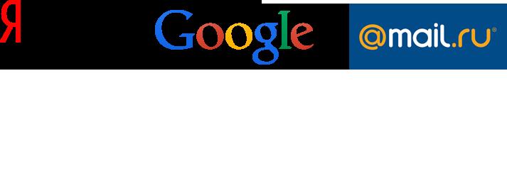 Раскрутка сайта в Куровское алексей яковлев василий ткачев раскрутка сайтов.основы секреты трюки